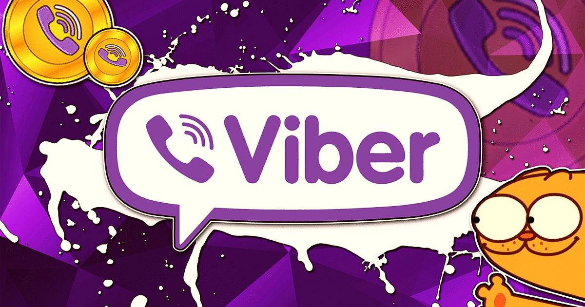 📱Кейс: льем на гемблинг через Viber с ROI 1448%
